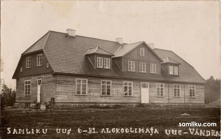 Samliku-uus-koolimaja-postkaart